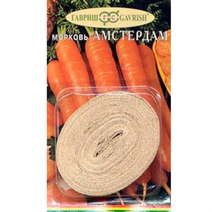 Морковь Амстердамска 8м лента - фото 64502
