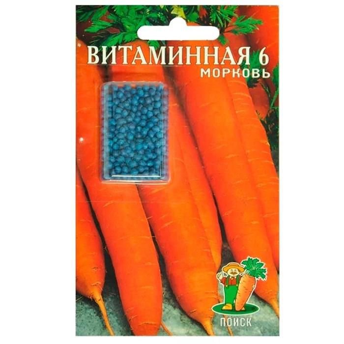 Морковь Витаминная 6 300шт - фото 64506