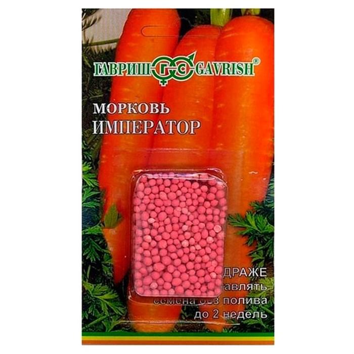 Морковь Император 300шт - фото 64515