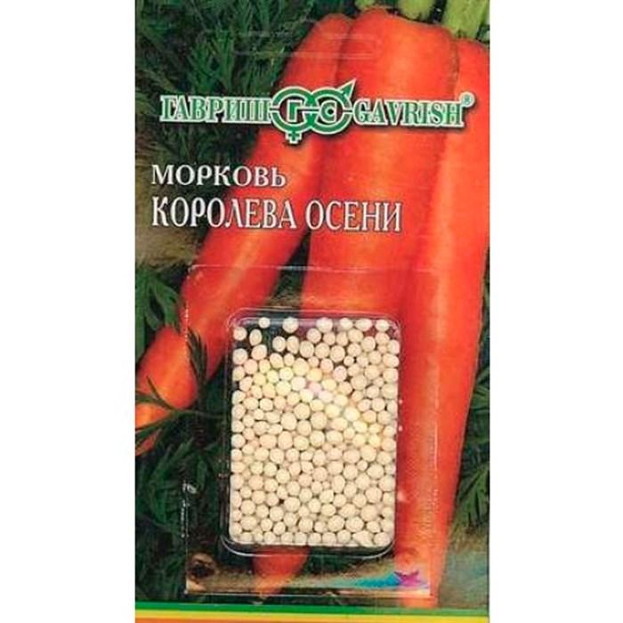 Морковь Королева Осени 300шт - фото 64518