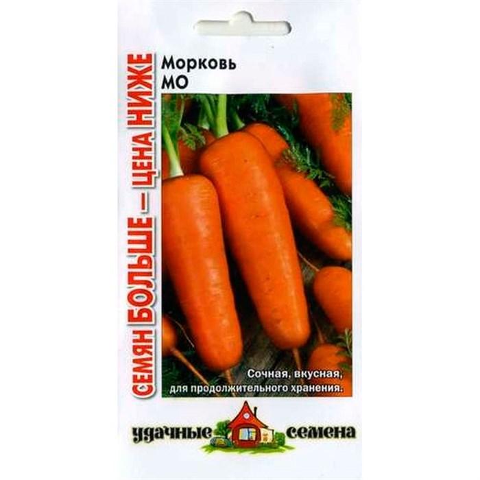 Морковь Мо 3,0г УС - фото 64524