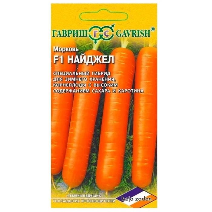 Морковь Найджел 150шт - фото 64527