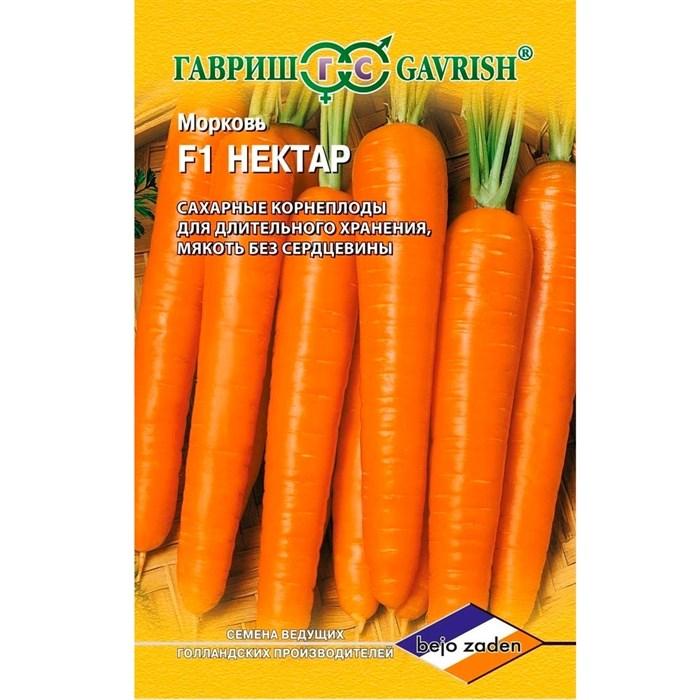 Морковь Нектар 150шт - фото 64533
