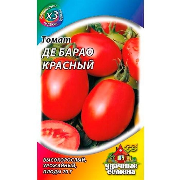 Томат Де барао красный 0,1г ХИТ - фото 64640