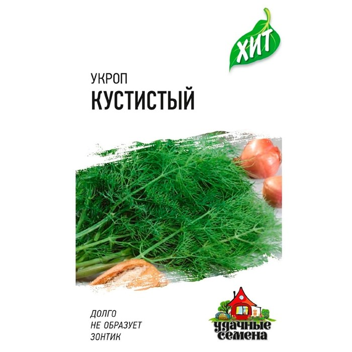Укроп Кустистый 2г ХИТ - фото 64874