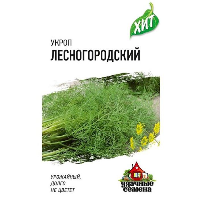 Укроп Лесногородский 2г ХИТ - фото 64875
