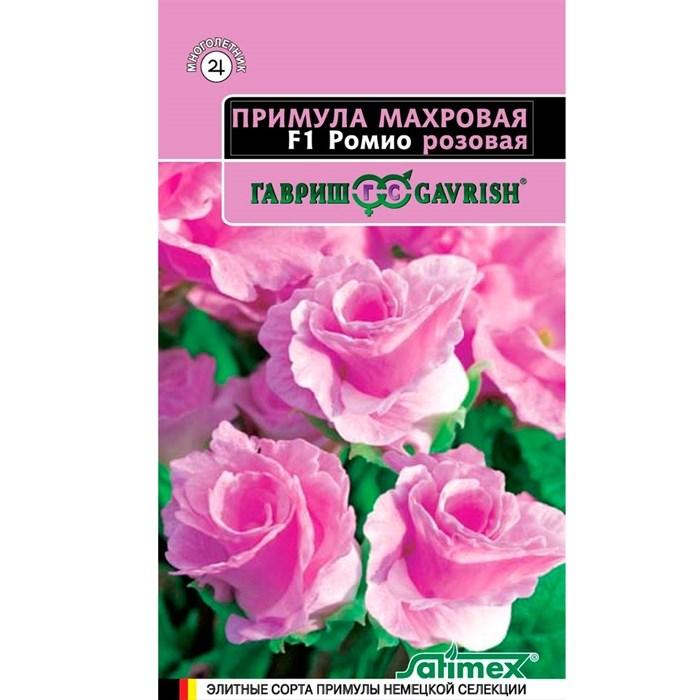 Примула Ромио розовая 3шт - фото 65037