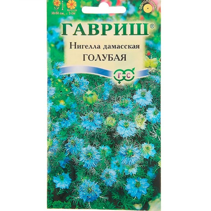 Нигелла дамасская голубая 0,5гр - фото 65079
