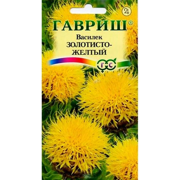 Василек Золотисто-желтый 0,2гр - фото 65132