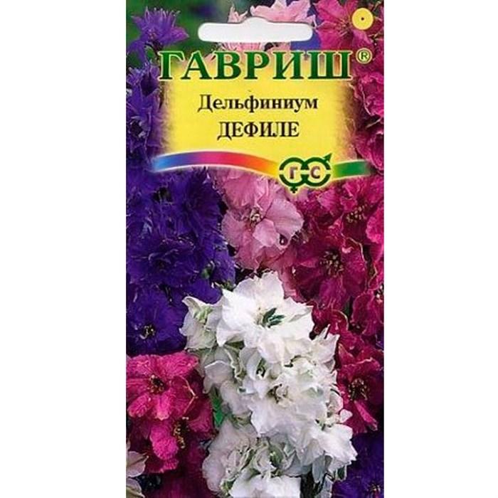 Дельфиниум Дефиле смесь 0,1гр - фото 65143