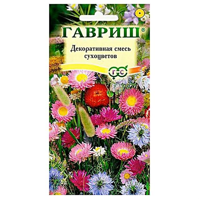 Декоративная смесь сухоцветов 0,5гр - фото 65144
