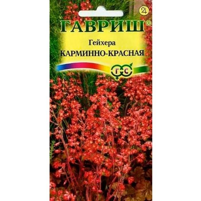 Гейхера Карминно-красная 0,01гр - фото 65223