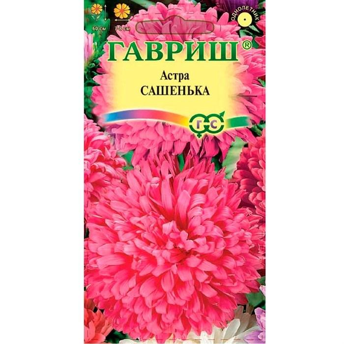 Астра Сашенька темно-розовая 0,3гр - фото 65345