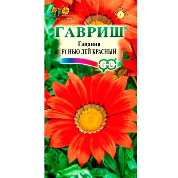 Гацания Нью Дей красный 5шт - фото 65372