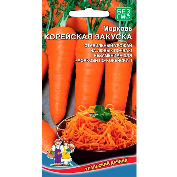 Морковь Корейская закуска - фото 65518