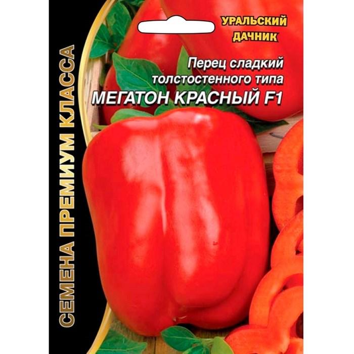 Перец Мегатон красный F1 - фото 65559