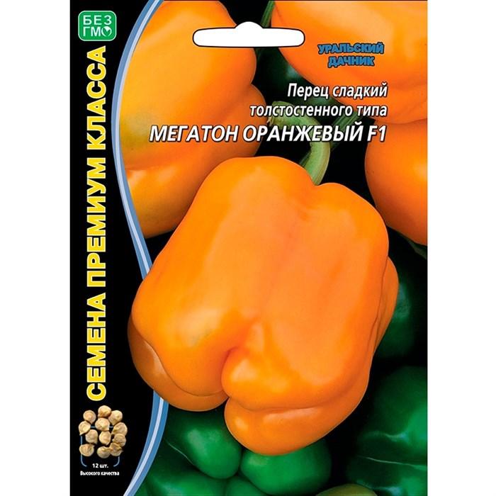 Перец Мегатон оранжевый F1 - фото 65560