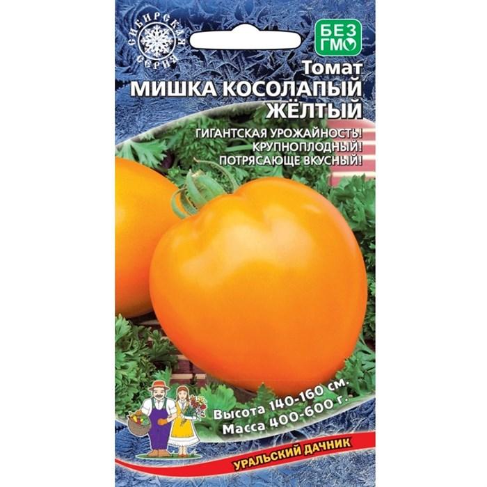 Томат Мишка Косолапый желтый - фото 65586