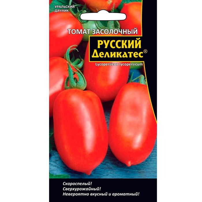 Томат Русский деликатес засолочный - фото 65587