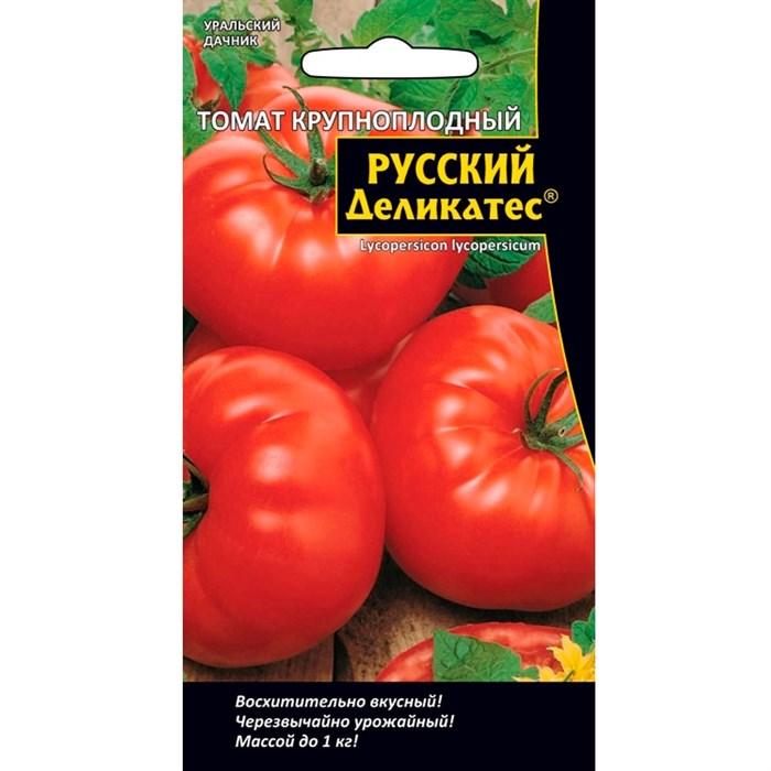 Томат Русский деликатес крупноплодный - фото 65588