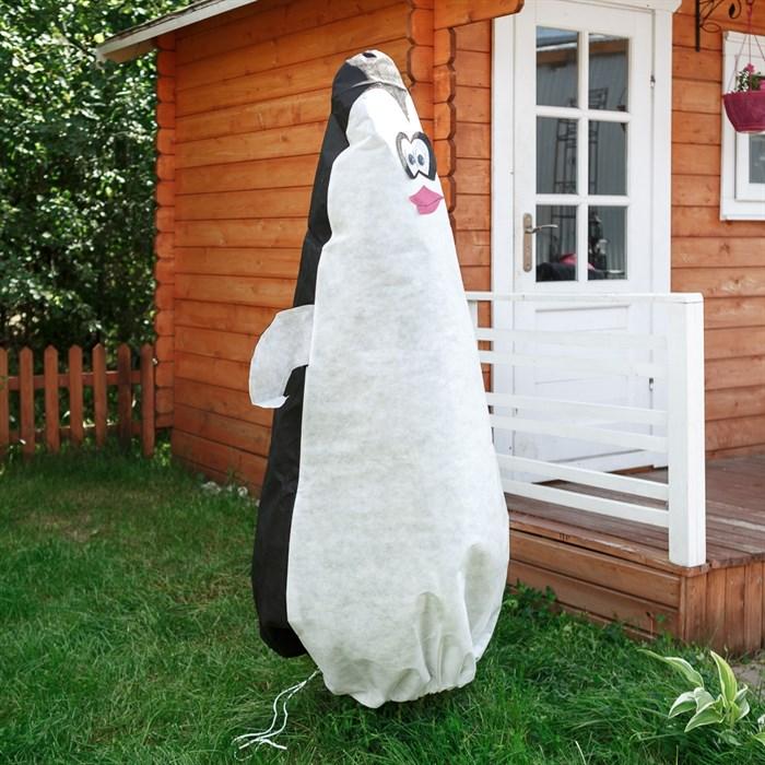Укрывной колпак Пингвин Н150 см - фото 65595