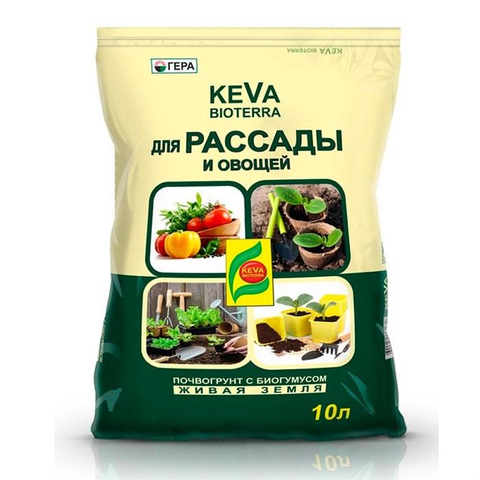 БиоГрунт КЕВА Биотерра для рассады и овощей 10л (8) - фото 65885