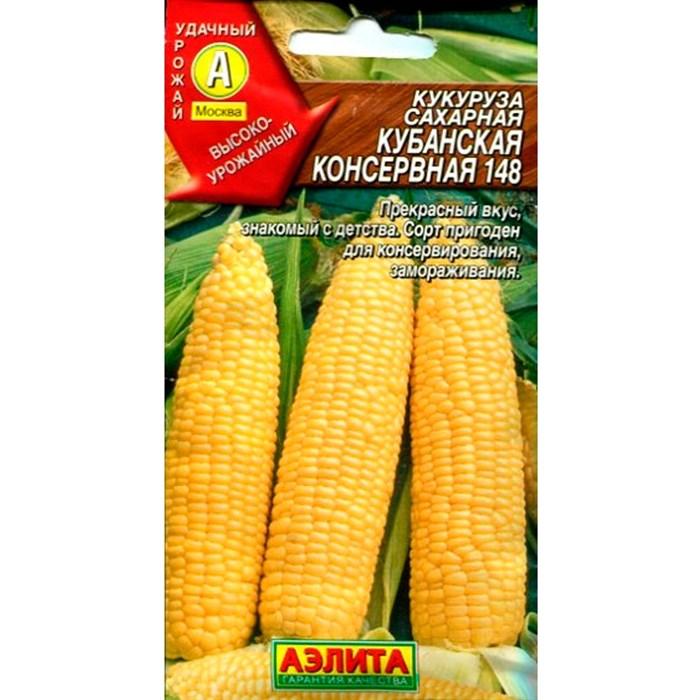 Кукуруза Сахарная Кубанская консервная 148 - фото 65974