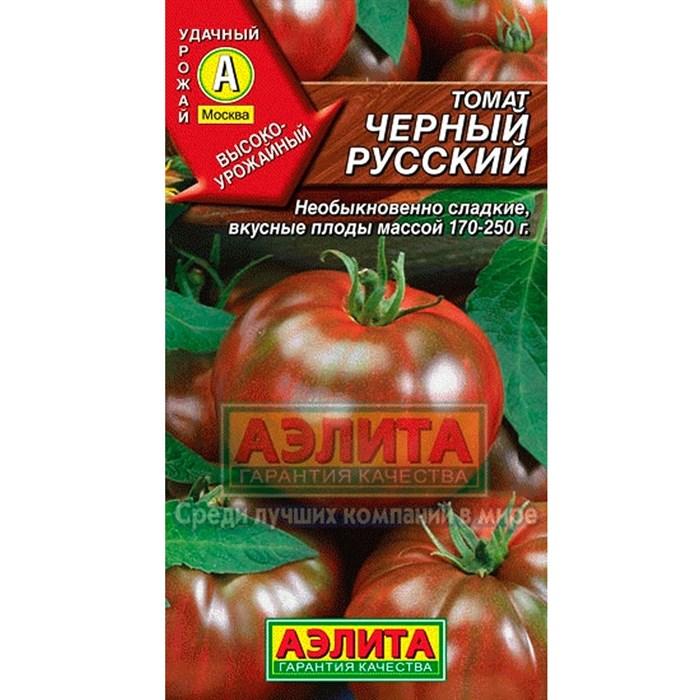 Томат Черный русский - фото 66033