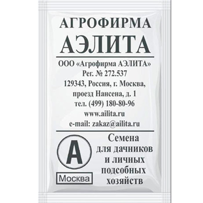 Сельдерей Листовой б/п - фото 66519