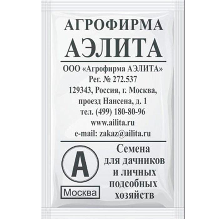 Сельдерей Черешковый б/п - фото 66520