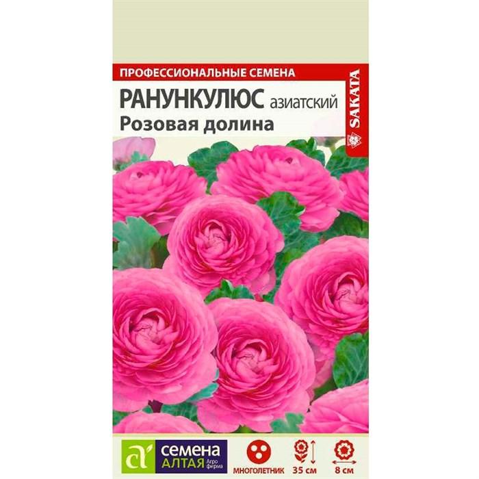 Ранункулюс Розовая долина 5шт - фото 66878