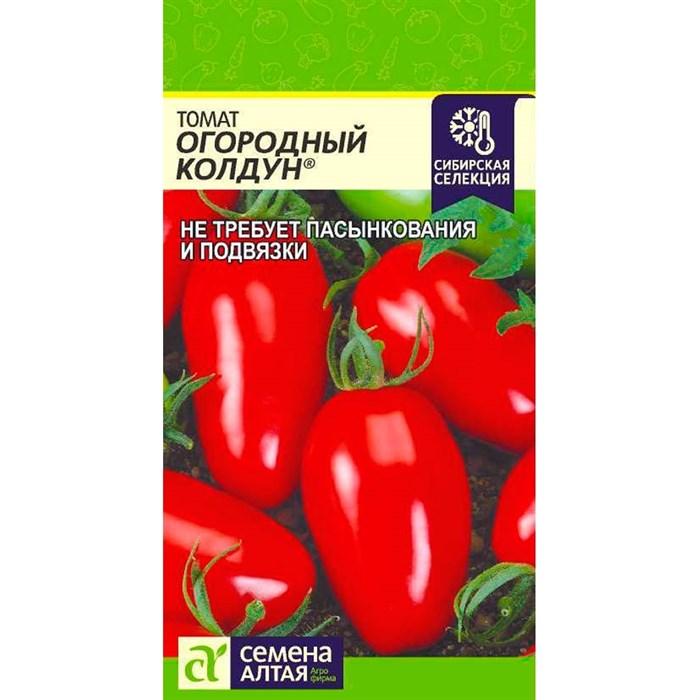 Томат Огородный Колдун 0,05гр - фото 66910