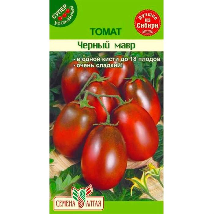 Томат Черный Мавр 0,1гр - фото 66913