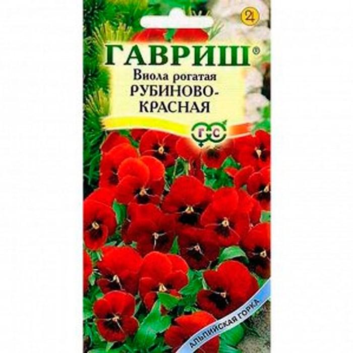 Виола рогатая Рубиново-красная 0,01гр - фото 67155