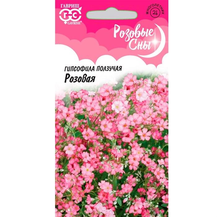 Гипсофила ползучая Розовая 0,1гр - фото 67214