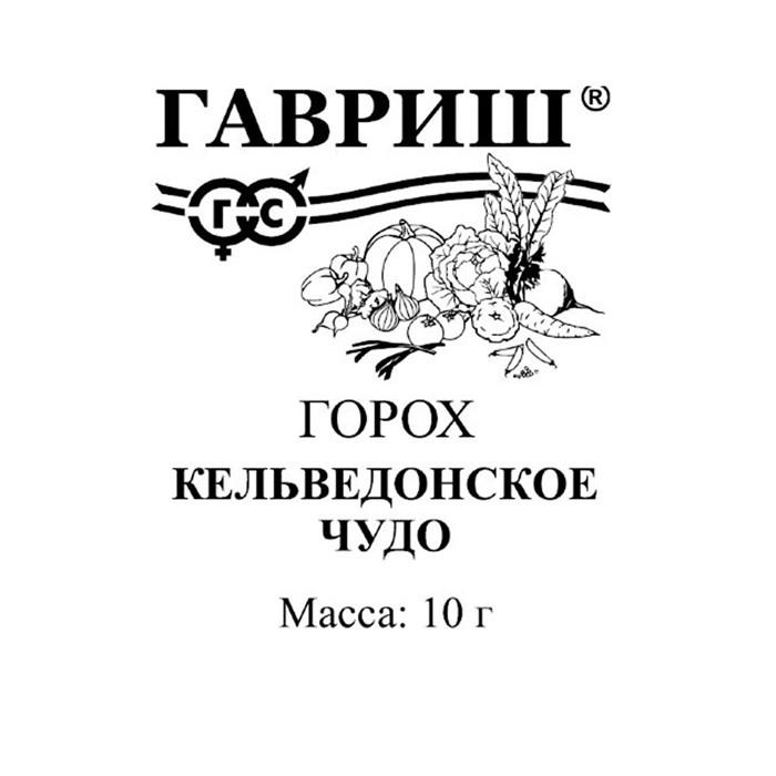 Горох Кельведонское чудо 10г б/п - фото 67295
