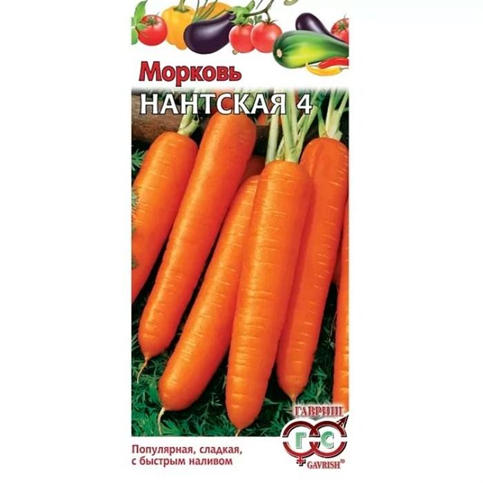 Морковь Нантская 4 2г - фото 67393