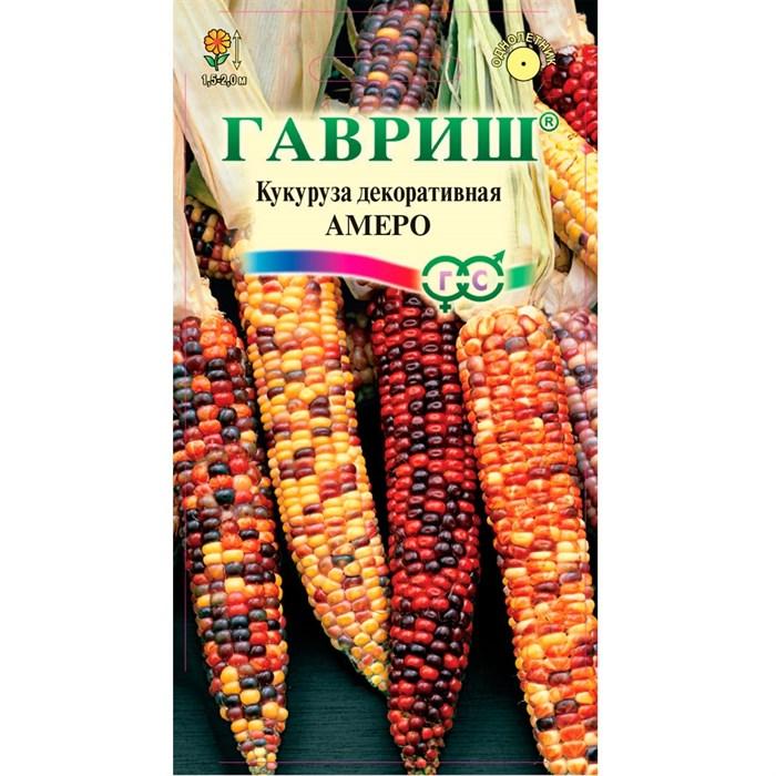 Кукуруза Декоративная Амеро 5 шт - фото 67458