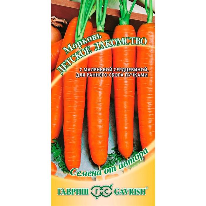 Морковь Детское лакомство 2г - фото 67482