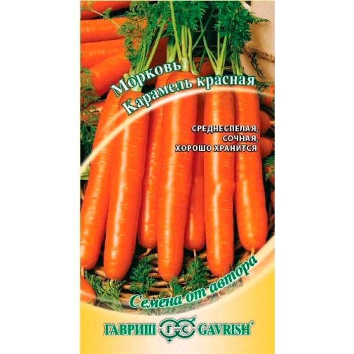 Морковь Карамель красная 150шт - фото 67487