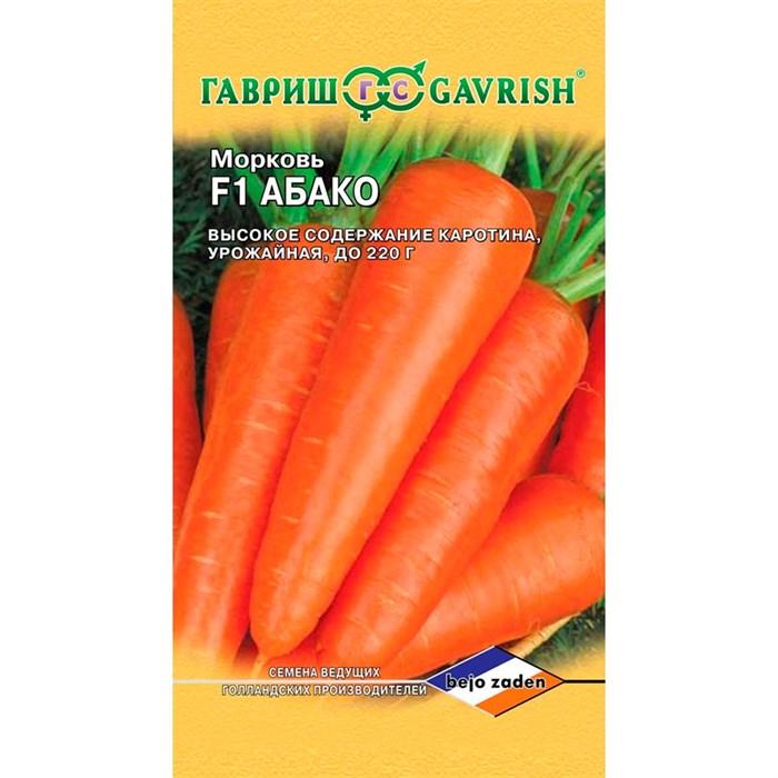 Морковь Абако 150шт - фото 67501