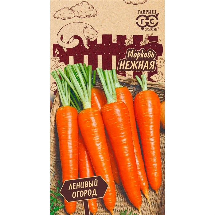 Морковь Нежная 2г - фото 67505