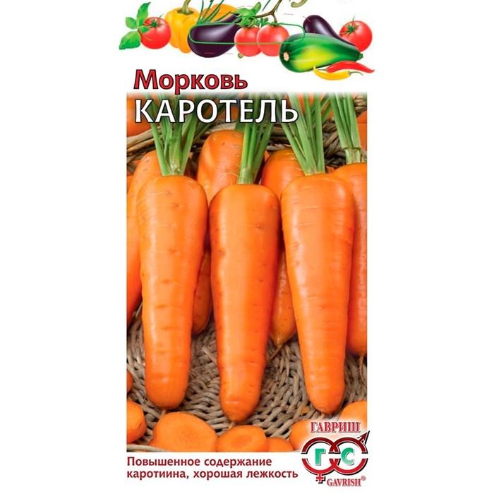 Морковь Каротель 2г - фото 67511