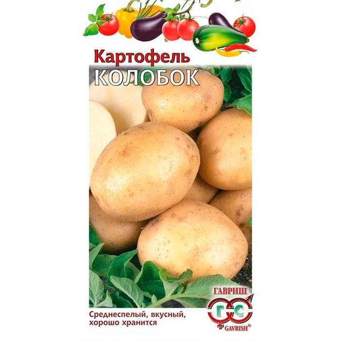 Картофель Колобок 0,025г - фото 67521