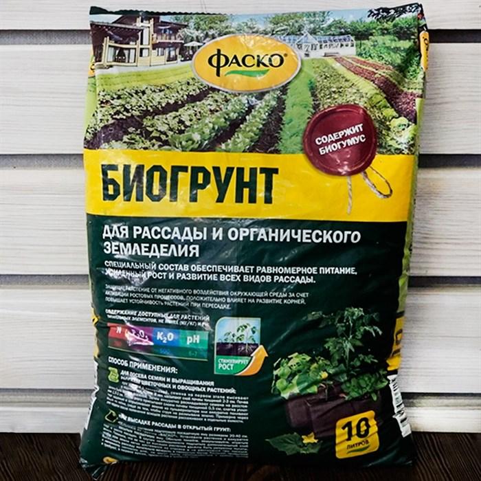 БИОгрунт для рассады и органического земледелия 10л Фаско - фото 69307