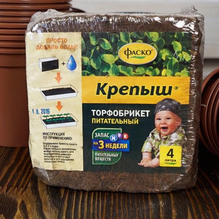 Грунт Крепыш для рассады 4л (30) - фото 71396