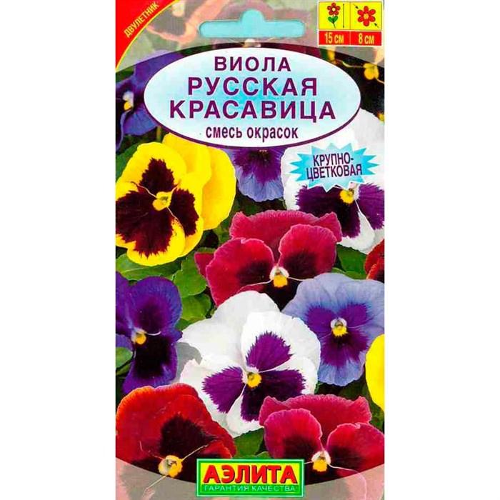 Виола Русская красавица - фото 71463