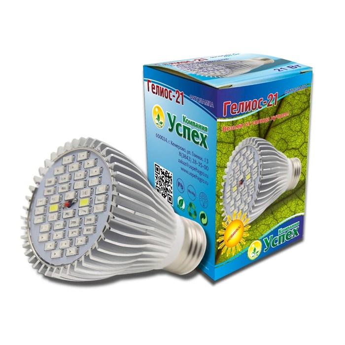 Лампа для растений Гелиос 21 - фото 71818