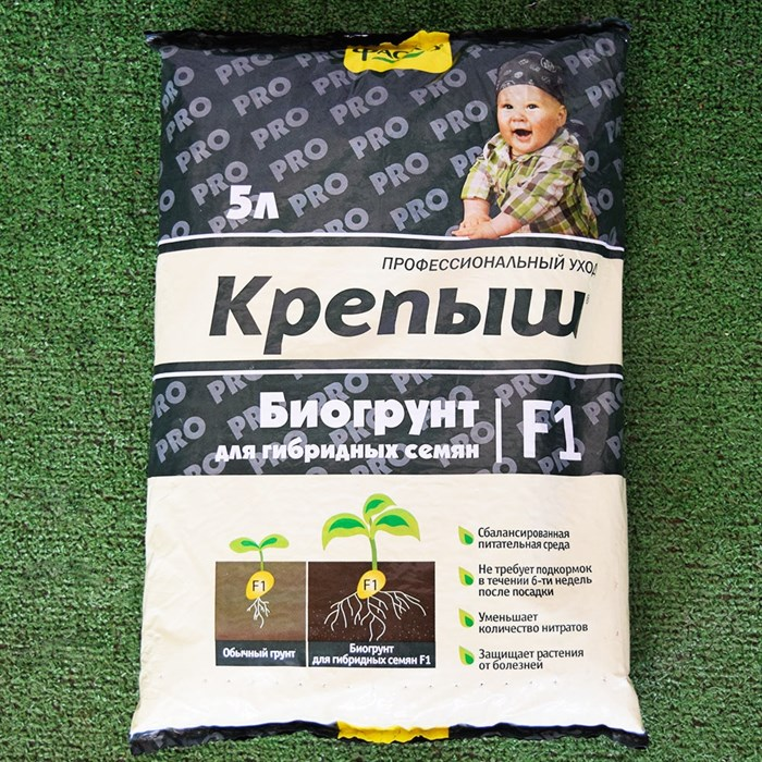 БИОгрунт Крепыш для гибридных семян 5л (5) - фото 72117