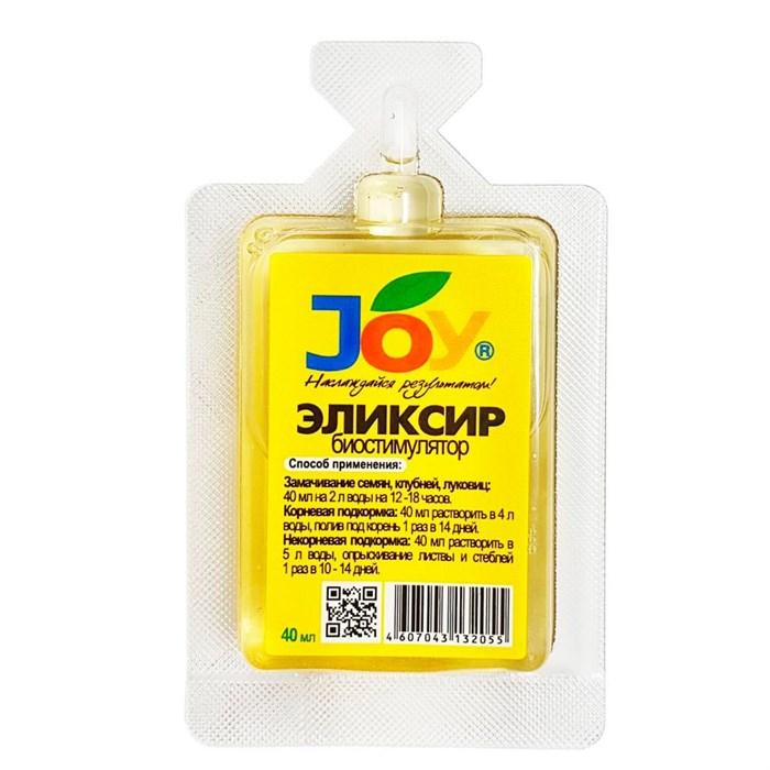 Эликсир ДЖОЙ биостимулятор монодоза 40 мл - фото 72173